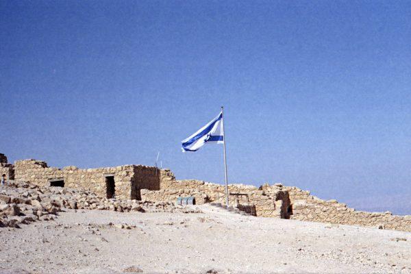 ISRAEL_ANALOGUE_00021