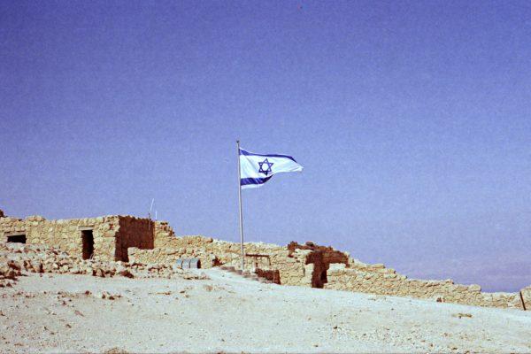 ISRAEL_ANALOGUE_00022