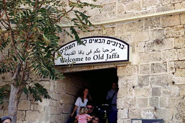 ISRAEL_ANALOGUE_00031