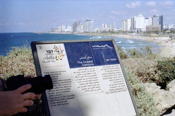 ISRAEL_ANALOGUE_00037