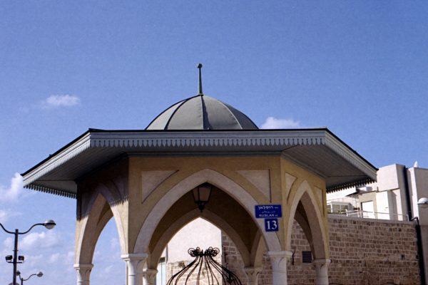 ISRAEL_ANALOGUE_00054